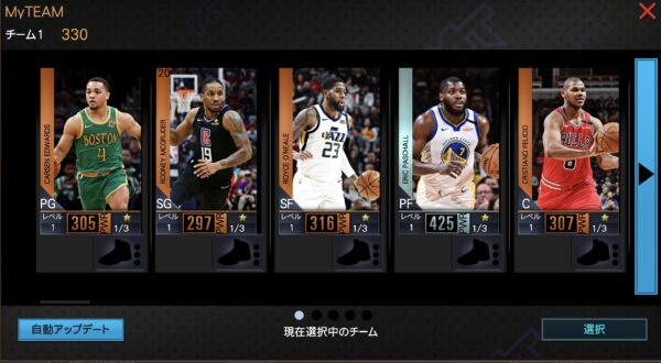nba 2k mobileマイチーム